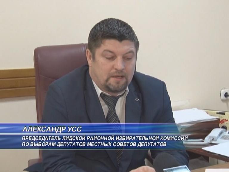 Десятого декабря в Беларуси стартует выдвижение кандидатов в депутаты местных Советов