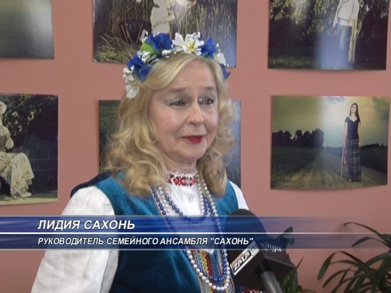 Лидский семейный ансамбль «Сахонь» стал финалистом республиканского телевизионного фольклорного шоу «Хата на хату»