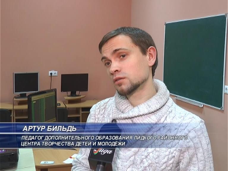 «Авангард-2018. Зимняя феерия». Школьники Лидчины приняли участие в фотокроссе.