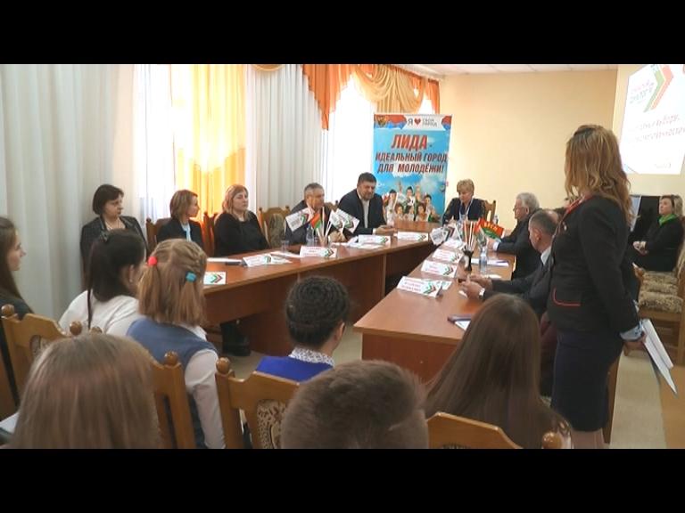 Открытый диалог организовал районный комитет «БРСМ» в Лиде