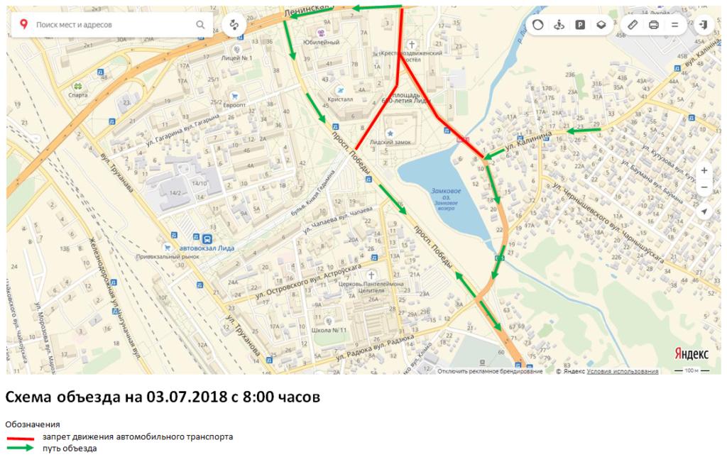 Об изменениях в маршрутах движения отдельных городских автобусов