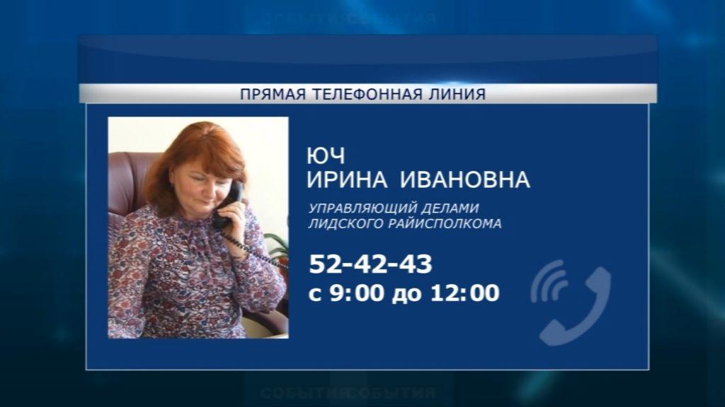 В субботу в девять утра в Беларуси начнут работу «прямые телефонные линии»