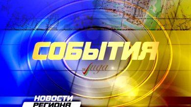 """Photo of """"События"""" 16.10.17"""
