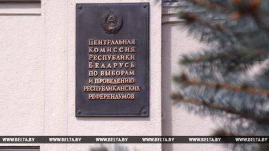 Photo of Выборы в Советы депутатов в Беларуси пройдут 18-го февраля
