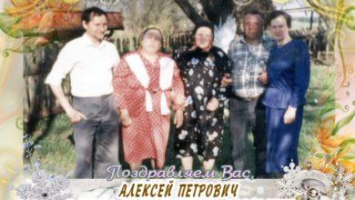 Photo of С золотой свадьбой Вас, Алексей и Елена Боровские!