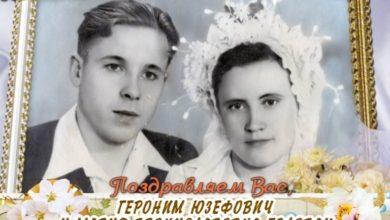 Photo of С 60-летием Вас, Героним и Мария Головач!