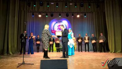 Photo of Церемония вручения премий победителям областных соревнований по уборке урожая 2017. ФОТО (часть 5)