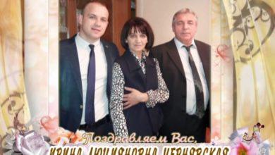 Photo of С 50-летием Вас, Ирина Чернявская!