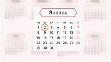 Photo of Новогодние праздники у белорусов будут на день длиннее