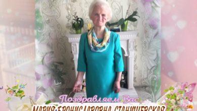 Photo of С Днем рождения Вас, Мария Станишевская!