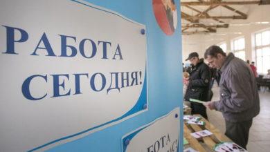 Photo of 25-го января Президент Беларуси Александр Лукашенко подписал Декрет №1 «О содействии занятости населения», который вступил в силу с 27-го января 2018 года.