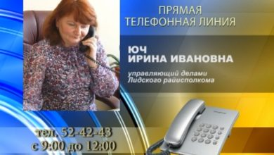 Photo of 10-го марта субботнюю «прямую телефонную линию» проведет Ирина Юч