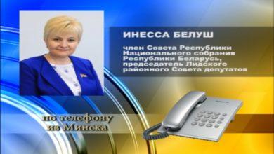 Photo of Сегодня белорусы обсуждали вчерашнее Послание Президента Александра Лукашенко к белорусскому народу и Национальному собранию