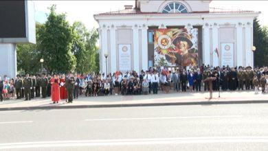 Photo of Митинг и шествие на центральной площади
