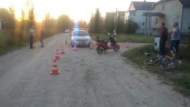 Photo of 27 июня в Лиде в результате падения со скутера был травмирован 43-летний мужчина