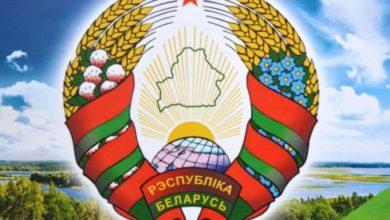 Photo of Программа ко Дню Независимости Республики Беларусь