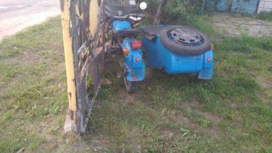 Photo of Пенсионер на мотоцикле не справился с управлением и оказался в больнице.