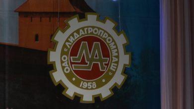 Photo of 60-летний юбилей сегодня отмечает коллектив предприятия «Лидагропроммаш»