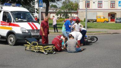 Photo of В Лиде в результате ДТП травмирован мотоциклист.