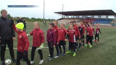 Photo of В Лиде прошел Международный турнир по футболу среди юношей 2007-8 годов рождения