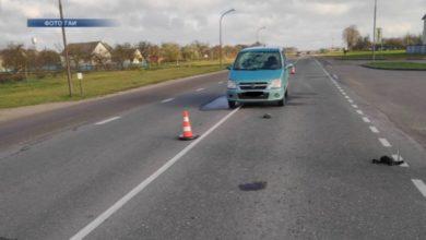 Photo of В Лидском районе под колеса автомобиля попал велосипедист