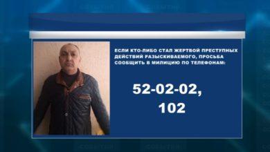 Photo of На территории города Лиды и Лидского района  имели место случаи мошенничества, совершенные гражданином России