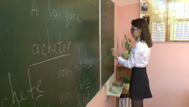 Photo of Учащиеся Круповской школы Маргарита и Дмитрий Карапетян заявили о себе на предметных олимпиадах