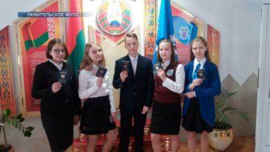 Photo of В Беларуси сегодня отмечается День Конституции