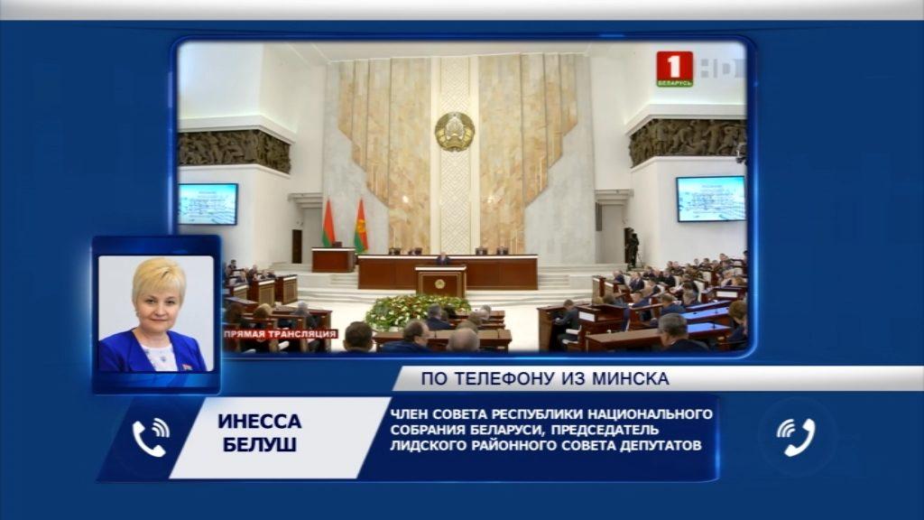 Президент Беларуси Александр Лукашенко обратился сегодня с ежегодным Посланием к белорусскому народу и Национальному собранию