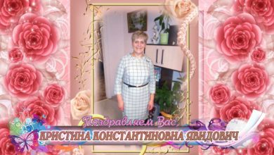 Photo of С 50-летием вас, Кристина Константиновна Явидович!