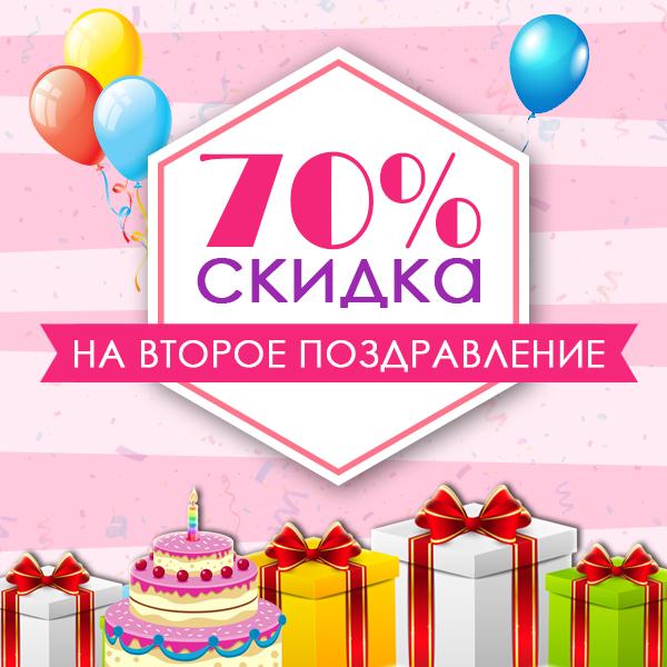 Акция «Ко дню работников радио, телевидения и связи Беларуси»