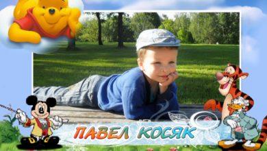 Photo of С днем рождения вас, Павел Косяк!