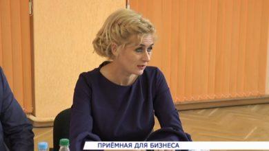 Photo of «Открытая приемная для бизнеса» работала в Щучине