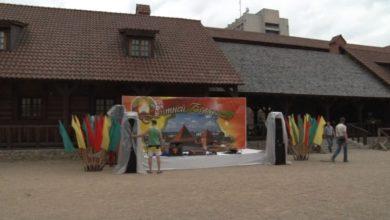 Photo of Фан-зона II Европейских игр в Лидском замке будет работать до 30 июня включительно