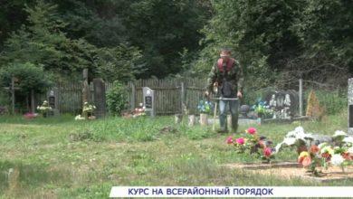 Photo of В Дитвянском сельсовете благоустройству территории – приоритет!