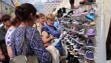Photo of Лидская обувь в ассортименте представлена на «Славянском базаре» в Витебске