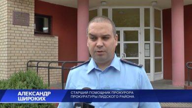 Photo of Прокуратурой Лидского района в сельхозорганизациях регулярно проводятся проверки