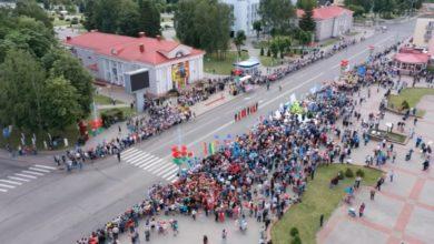 Photo of Лида отметила День Независимости