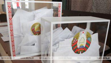 Photo of 17-го ноября в Беларуси состоятся выборы депутатов в Палату представителей Национального собрания.