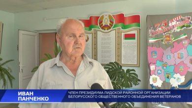 Photo of Белорусское общественное объединение ветеранов включилось в подготовку  к выборам депутатов Палаты представителей Национального собрания