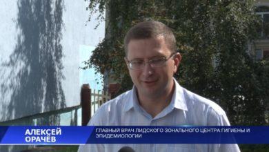 Photo of На планерке у председателя Лидского райисполкома Михаила Карповича поднимались актуальные для региона вопросы