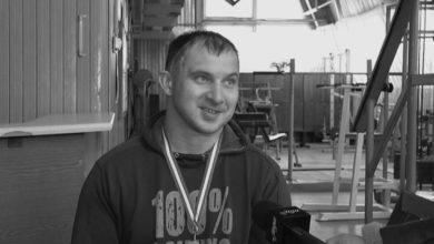 Photo of Дмитрий Рышкевич погиб в Австрии
