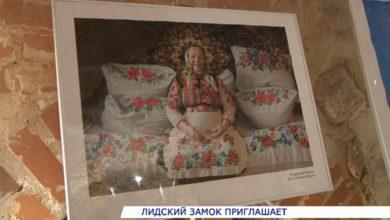 Photo of Лидский замок приглашает посетить  две новые выставки