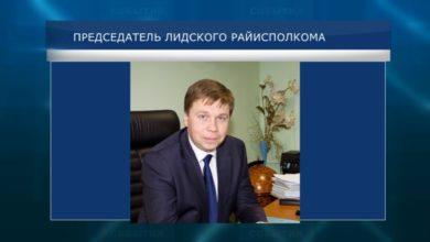 Photo of На должность председателя Лидского райисполкома согласован Сергей Ложечник