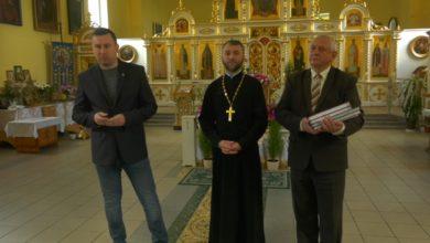 Экологическое воспитание совместно с православной церковью