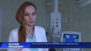 Лидская ЦРБ стала первым местом работы для молодых врачей Ксении Ярошевич и Александра Дубовского