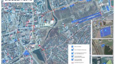 Photo of О перекрытии улиц и изменениях в работе общественного транспорта 5-8 сентября 2019 года