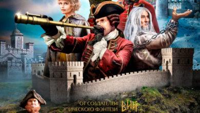 Photo of Тайна печати дракона