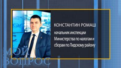 Photo of «Мой вопрос» 31.10.19