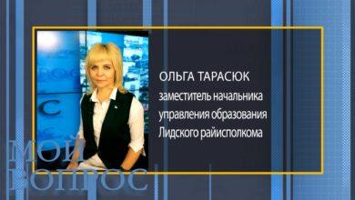 """Photo of """"Мой вопрос"""" 03.10.19"""